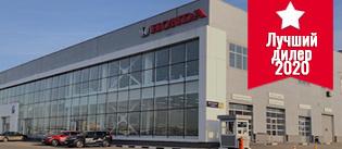 Автосалон хонда в москве официальный дилер адреса деньги под залог недвижимости кривой рог